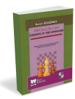 100 Chess studies Lessons in the endgame