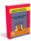 The Caro-Kann Defense. Classical Variation. A.Karpov, M.Podgaets