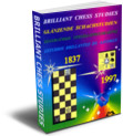 """Brilliant Chess Studies"""