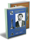 Emanuel Lasker, vol.1 and 2, all games