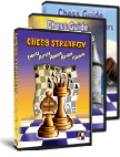 Complete Chess Strategy (3 CDs)