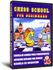 Chess School for Beginners (12 computers)