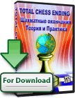 Buy Total Chess Ending